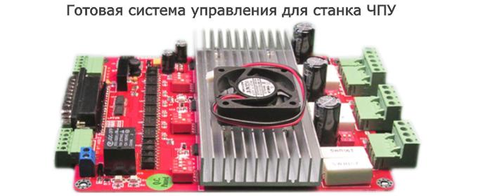 Вся электроника