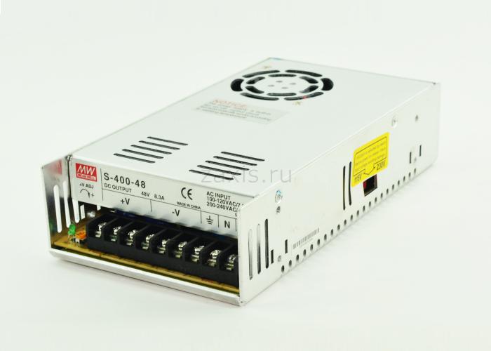 Блок питания 48 вольт, 400 ватт (PS-48-400) для станков ЧПУ в наличии